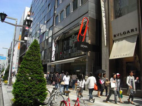 blog-128 伊東屋-1.jpg
