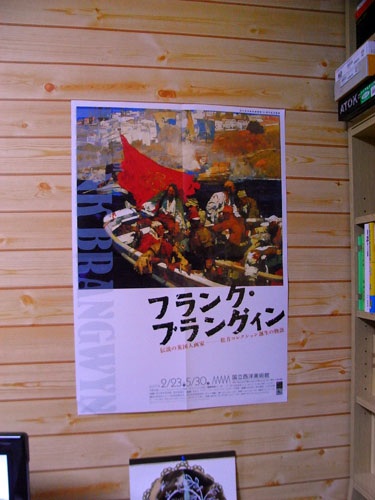 blog-136 ブラングィン展ポスター-1.jpg