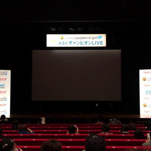 blog-375ラフターナイトチャンピオンライブ2017.jpg