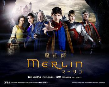 merlin01_1280.jpg
